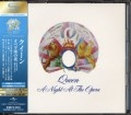 A Night At The Opera (Deluxe Edition) (2011, Remastered SHM-CD) (cat #: UICY-75017-8)