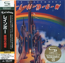 Ritchie Blackmore's Rainbow (Limited Edition) (2008, Remastered SHM-CD) (cat #: UICY-93618)