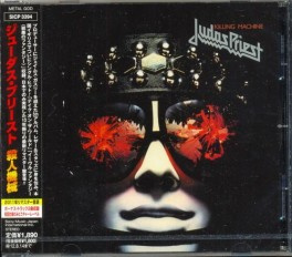 Killing Machine (2011, Remastered Japan) (cat #: Sony Music SICP 3394)