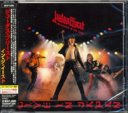 Unleashed In The East (2011, Remastered Japan) (cat #: Sony Music SICP 3395)