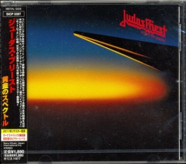 Point Of Entry (2011, Remastered Japan) (cat #: Sony Music SICP 3397)