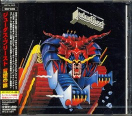 Defenders Of The Faith (2011, Remastered Japan) (cat #: Sony Music SICP 3399)