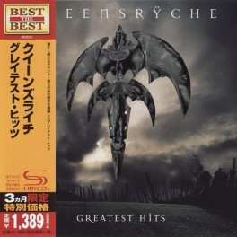 Greatest Hits (Japan)