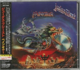 Painkiller (2011, Remastered Japan) (cat #: Sony Music SICP 3404)