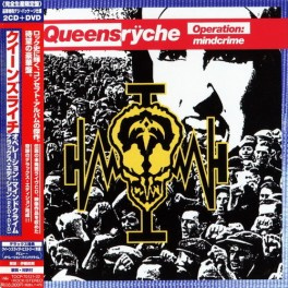 Live At The Hammersmith Odeon (Japan)
