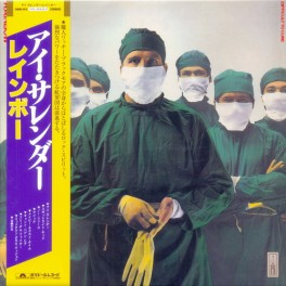 Difficult To Cure (2013, Remaster - Japan)